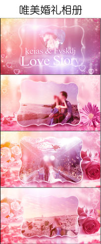 唯美的粉色婚礼相册视频模板