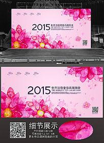 粉色花朵展板背景设计