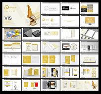 金融投资公司VI提案 设计