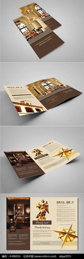 时尚装修公司折页设计