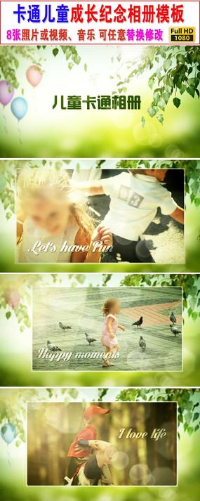 AE儿童纪念相册视频片头模板