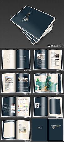 简约传媒宣传画册设计