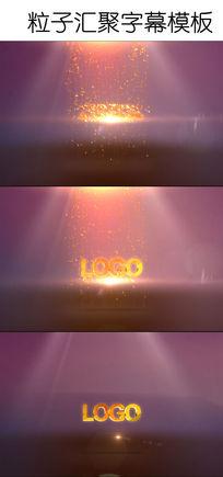 质感粒子汇聚logo演绎视频效果