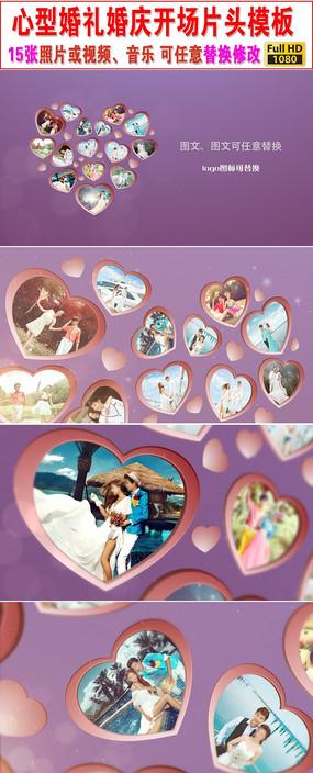 AE婚礼片头模板