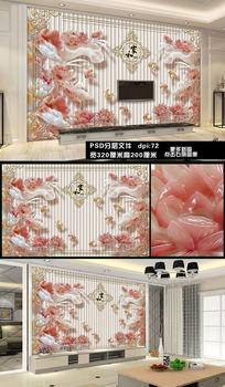 高档家和富贵3D立体玉雕荷花电视背景墙