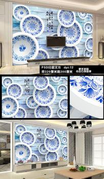 玉石青花瓷古韵时尚古典大理石瓷砖背景墙