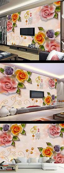 家和富贵浮雕玉雕背景墙