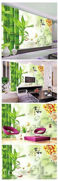 家和牡丹竹子电视背景墙