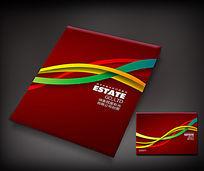红色政府宣传册封面设计