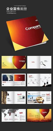 时尚热气球企业文化画册设计