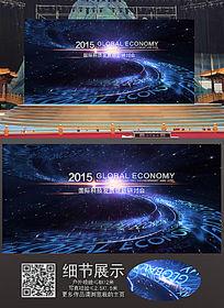星空科技展板背景