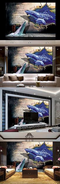 鲨鱼卡通立体电视背景墙