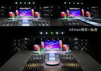 T台走秀舞台3d模型下载