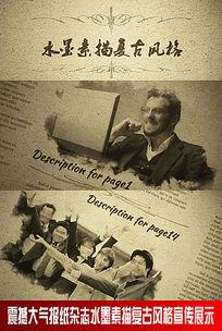 水墨素描报纸杂志宣传展示视频