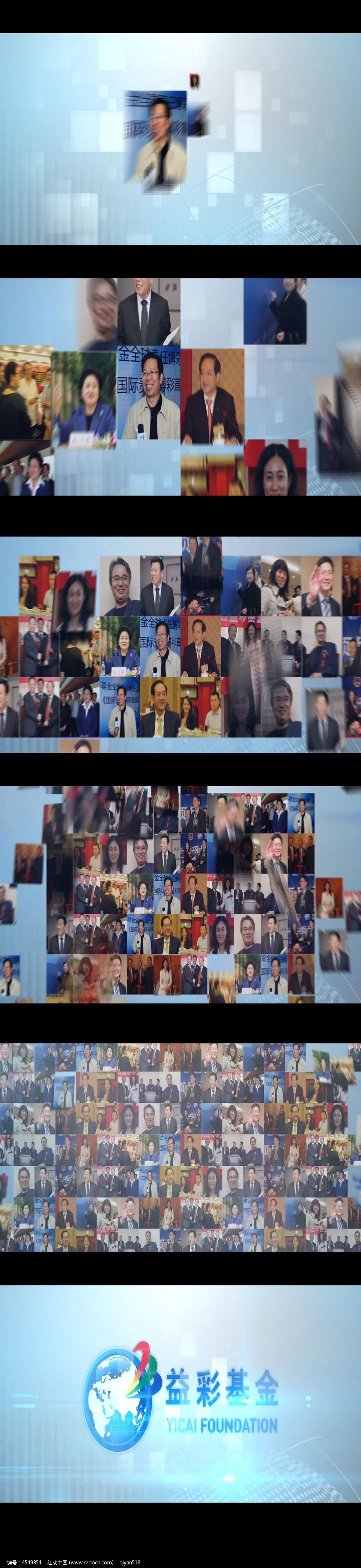 图片汇聚宣传片片头视频ae模板图片