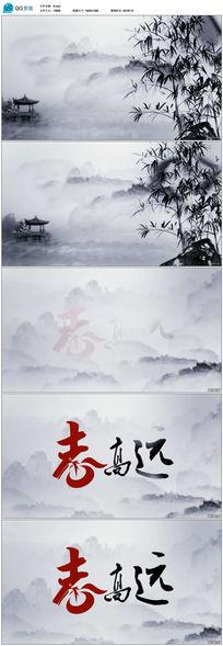 中国风水墨鹰视频