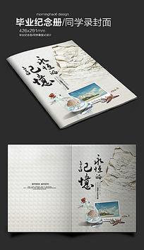 复古毕业纪念册同学录封面设计