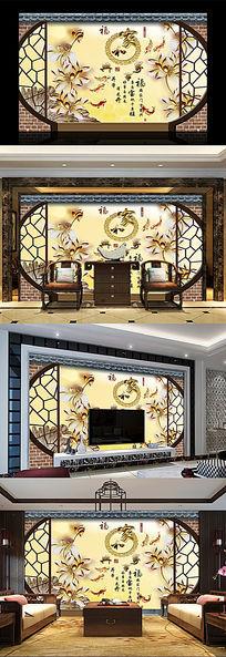 家和富贵中式边框客厅背景墙