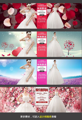 淘宝夏季婚纱礼服海报模板