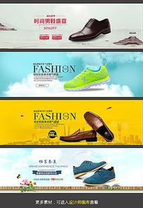 淘宝夏季运动女鞋男鞋海报