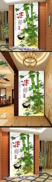 中式竹子家和富贵玄关过道背景