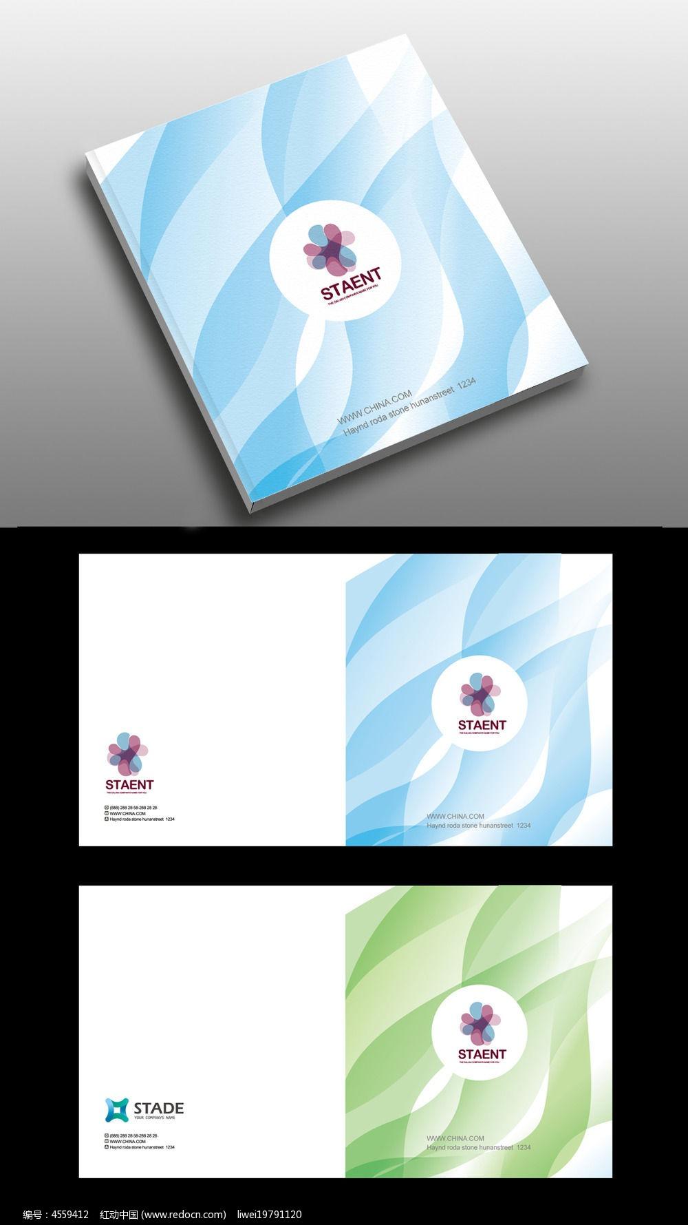 清新教育机构封面设计图片