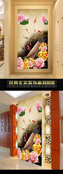 中式古琴声绕鱼玄关背景设计