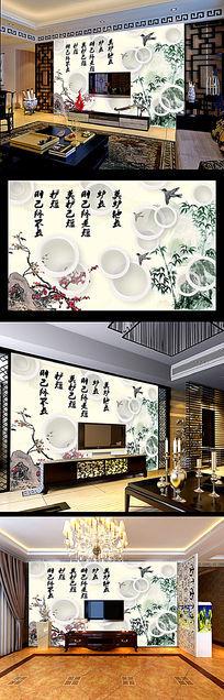 3D中国风水墨竹子梅花电视墙