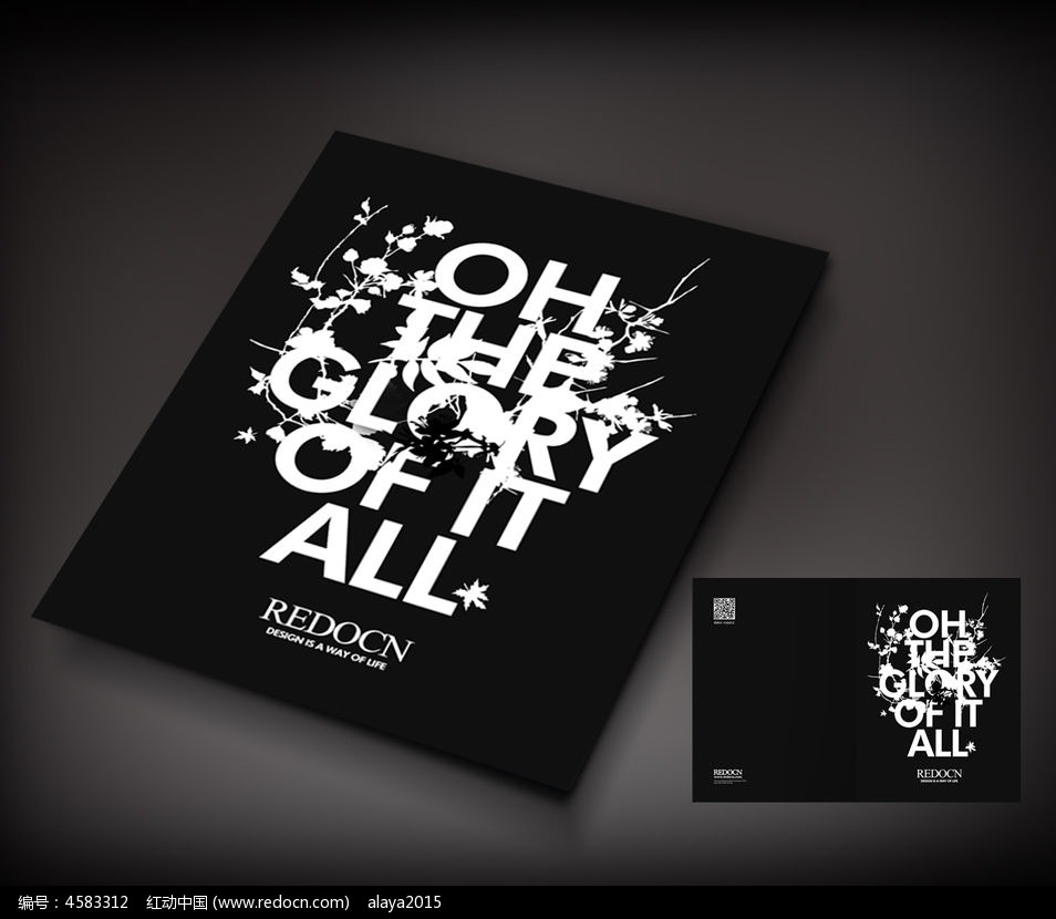 黑色抽象字母宣传册封面模板