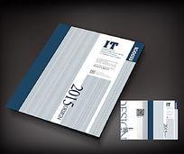 简约企业标书封面模板