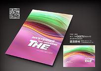 艺术广告画册封面设计