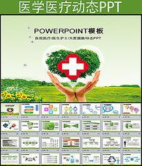 医院工作总结计划PPT模板