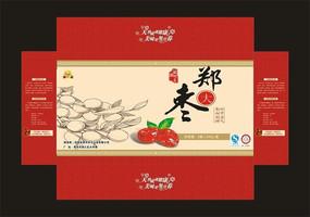 红枣包装盒子设计模板