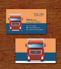 卡车运输行业二维码名片psd模板