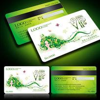 绿色美发产品vip贵宾卡模板