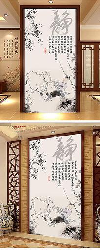 中国风水墨玄关背景图