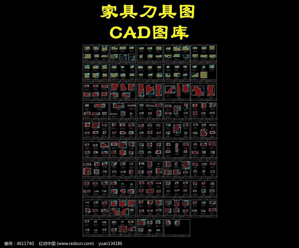 刀具图CAD图库图片