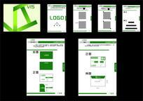 通用VI手册提案模板