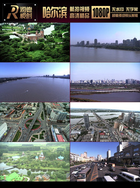 城市建筑风光
