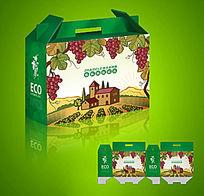 葡萄礼品包装箱设计