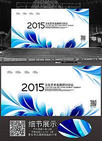 简约蓝色花朵展板背景设计