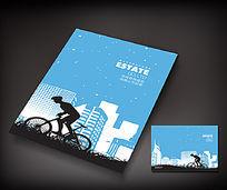 简约自行车画册封面设计
