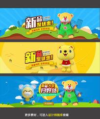 淘宝玩具新品上市海报模板