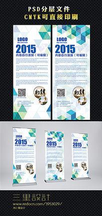 清新科技企业展架背景设计