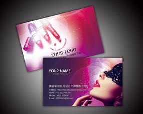 时尚紫色美容院名片设计