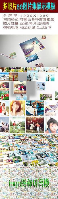 100张照片图片下载照片墙ae模版