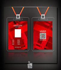 红色条形员工工作证设计