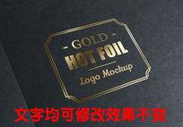 黄金印章标志logo样式