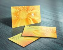 黄色花店名片设计
