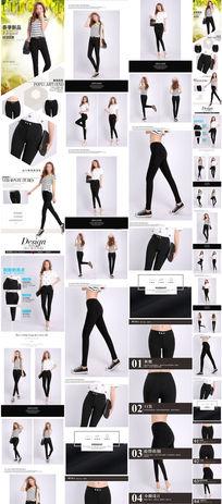 淘宝女裤详情描述页设计